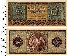 Изображение Банкноты Хорватия 5000 кун 1943  UNC