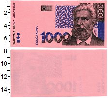 Изображение Банкноты Хорватия 1000 кун 1993  UNC