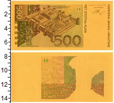 Изображение Банкноты Хорватия 500 кун 1993  UNC
