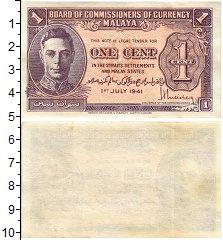 Изображение Банкноты Малайя 1 цент 1941  XF