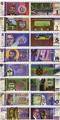 Изображение Банкноты Македония Набор из 8 бон 2000  UNC