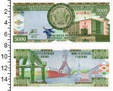 Изображение Банкноты Бурунди 5000 франков 2005  UNC Государственный герб