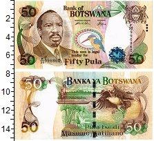 Изображение Банкноты Ботсвана 50 пул 2005  UNC