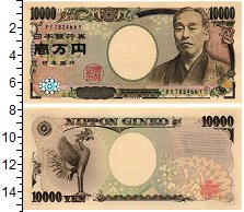 Изображение Банкноты Япония 10000 йен 0  UNC