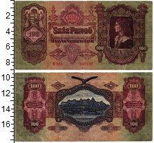 Продать Банкноты Венгрия 100 пенго 1930