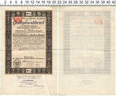Изображение Банкноты Веймарская республика 1000 марок 1925  XF 8% Облигация