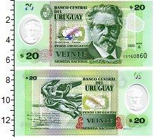 Изображение Банкноты Уругвай 20 песо 2020 Пластик UNC Хуан Соррилья де сан