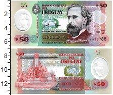 Изображение Банкноты Уругвай 50 песо 2020 Пластик UNC Хосе Педро Варела