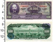 Изображение Банкноты Мексика 10000 песо 1978  UNC Матиас Ромеро