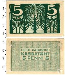 Изображение Банкноты Эстония 5 пенни 1919  XF
