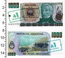 Продать Банкноты Аргентина 1 аустрал 1985