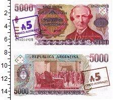 Продать Банкноты Аргентина 5 аустралес 1985