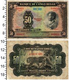 Изображение Банкноты Бельгийское Конго 50 франков 1951  VF