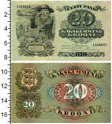 Изображение Банкноты Эстония 20 крон 1932  XF+
