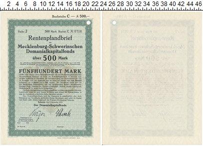 Изображение Банкноты Германия 500 марок 1919  UNC-