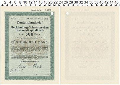 Изображение Банкноты Германия 500 марок 1919  UNC- Облигация Мекленбург