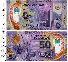Изображение Банкноты Мавритания 50 угий 2017 Пластик UNC