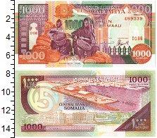Изображение Банкноты Сомали 1000 шиллингов 1996  UNC Две женщины, плетущи
