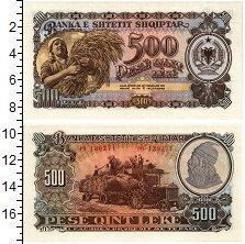 Изображение Банкноты Албания 500 лек 1957  UNC Крестьянка.Уборка ур