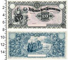 Изображение Банкноты Эквадор 20 сукре 1920  UNC