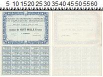 Изображение Банкноты Франция Облигация 0  XF Париж. Химическая пр