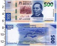 Изображение Банкноты Мексика 500 песо 2017  UNC Президент Бенито Хуа