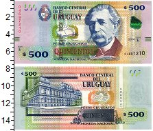 Изображение Банкноты Уругвай 500 песо 2014  UNC