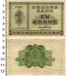 Продать Банкноты Норвегия 1 крона 1948