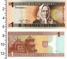 Продать Банкноты Литва 1 лит 1994