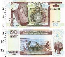 Изображение Банкноты Бурунди 50 франков 2007  UNC