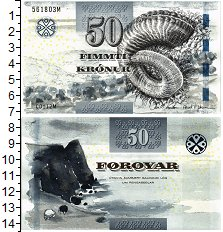 Изображение Банкноты Фарерские острова 50 крон 0  UNC