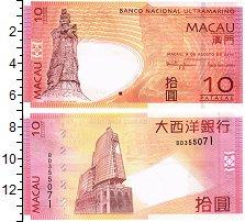 Изображение Банкноты Макао 10 патак 2010  UNC