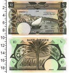 Изображение Банкноты Йемен 10 динар 1984  UNC