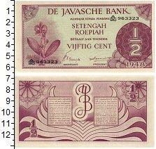 Изображение Банкноты Нидерландская Индия 1/2 гульдена 1948  UNC