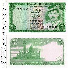 Изображение Банкноты Бруней 5 рингит 1984  UNC