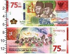 Изображение Банкноты Индонезия 75000 рупий 2020  UNC 75 лет Независимости