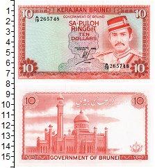 Изображение Банкноты Бруней 10 рингит 1986  UNC