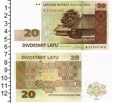 Изображение Банкноты Латвия 20 лат 2007  UNC