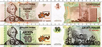 Изображение Банкноты Приднестровье 70 лет Великой Победы 2015  UNC В наборе две банкнот