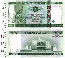 Изображение Банкноты Уганда 20000 шиллингов 2002  UNC-
