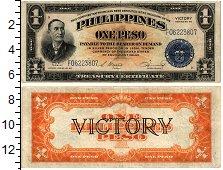 Изображение Банкноты Филиппины 1 песо 1922  VF+ Аполинарио Мабини