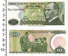 Изображение Банкноты Турция 10 лир 1979  UNC