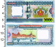 Изображение Банкноты Мьянма 10000 кьят 0  UNC