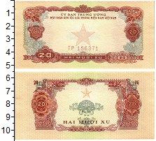 Изображение Банкноты Вьетнам 20 су 0  UNC