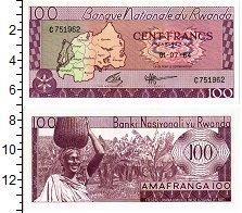 Изображение Банкноты Руанда 100 франков 1964  UNC