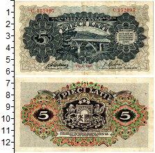 Изображение Банкноты Латвия 5 лат 1940  XF