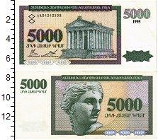 Изображение Банкноты Армения 5000 драм 1995  XF