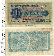 Изображение Банкноты Цейлон 1 рупия 1930  VF