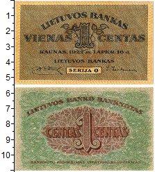Продать Банкноты Литва 1 сент, 1922