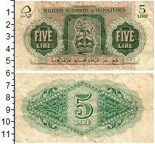 Изображение Банкноты Ливия 5 лир 1943  VF+ Британская зона окку
